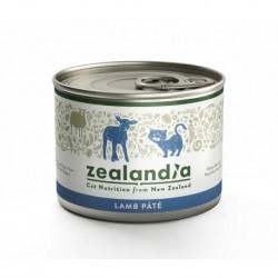 Zealandia Deluxe Cat Lamb - jagnięcina